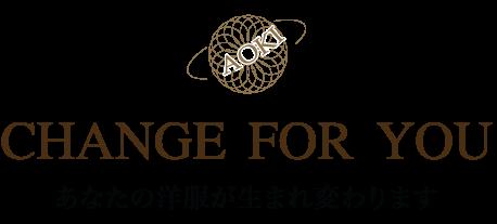 ニット青木 株式会社